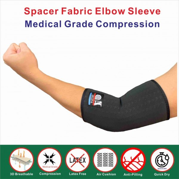 Spacer Fabric Elbow Support