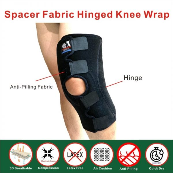 Spacer Fabric Hinged Knee Support