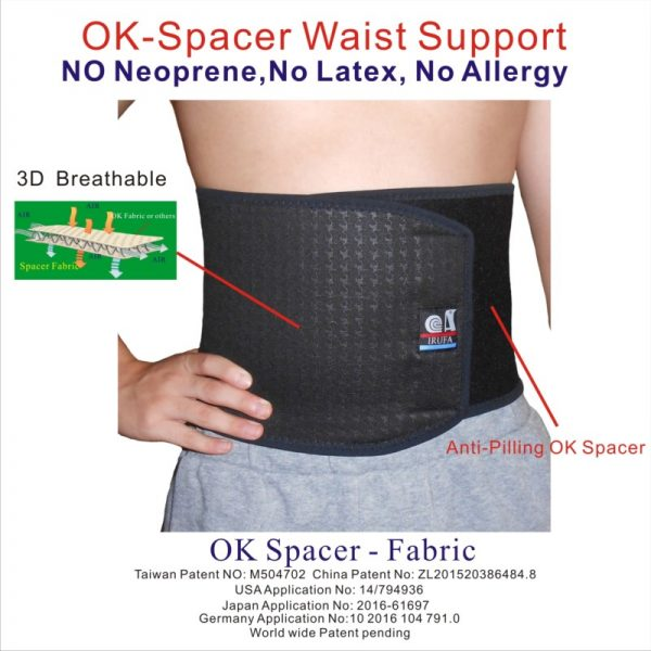 Spacer Fabric Waist Trimmer