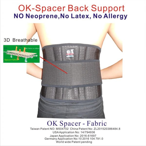 spacer fabric Lumbar support
