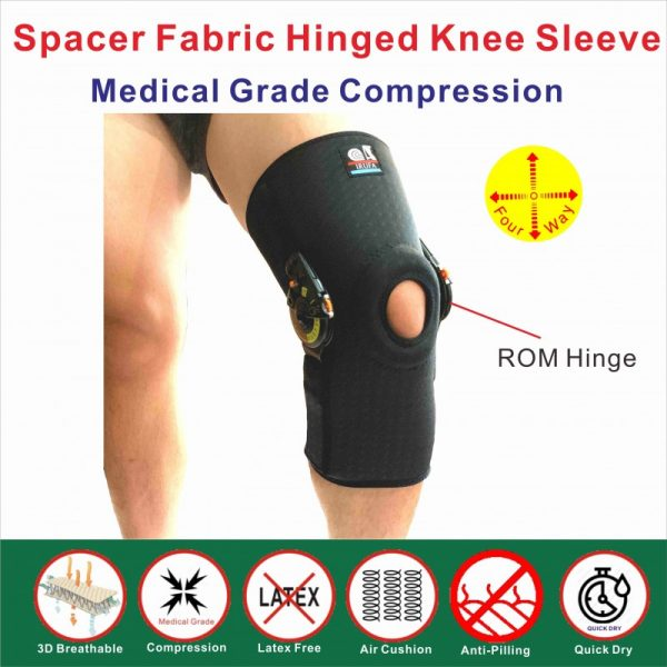 New Technology Spacer Fabric ROM hinged knee sleeve