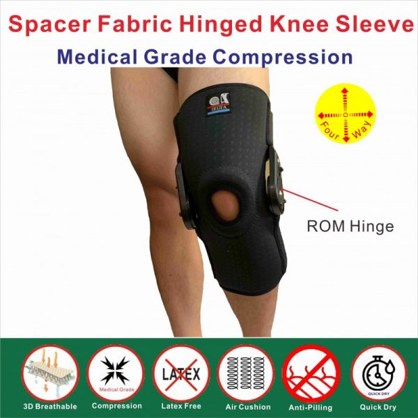 New Technology Spacer Fabric ROM hinged knee brace